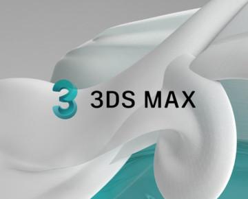 Vidéo : implantation d'un abri de piscine dans 3ds Max Design