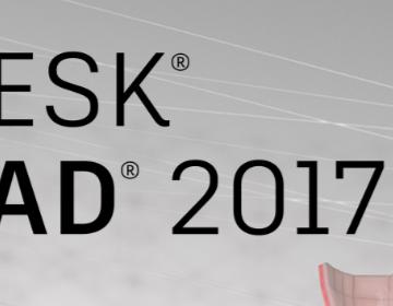 AutoCAD 2017 : les nouveautés
