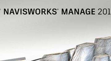 Navisworks Manage 2017 Update 1