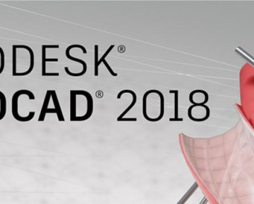 AutoCAD 2018 est disponible