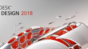 Nouveautés Autodesk Vred 2018
