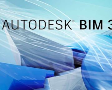 Autodesk Construction Cloud & Revit - L'emplacement partagé d'une maquette