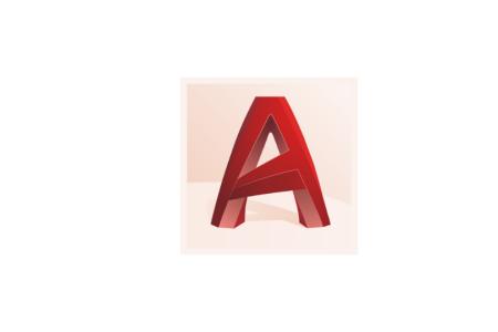 AutoCAD - une