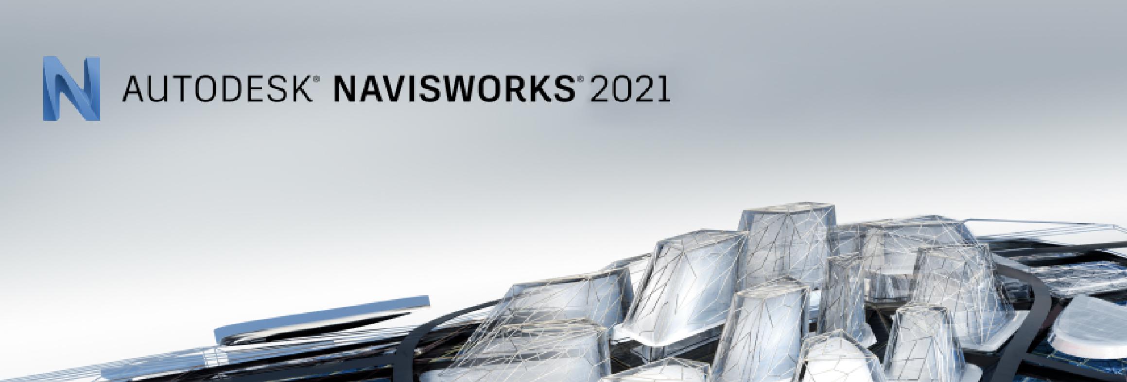 Navisworks-2021